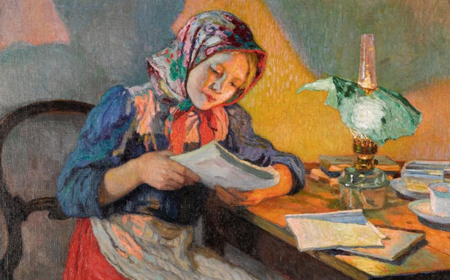 Nikolai Bogdanov-Belsky: TheSchoolgirl