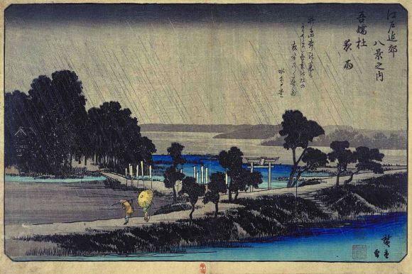 Utagawa Hiroshige (歌川広重) (1797–1858), Evening Rain at Azumi-no Mori (吾嬬杜夜雨) (Edo, 1837-8), woodblock print. Wikimedia Commons.