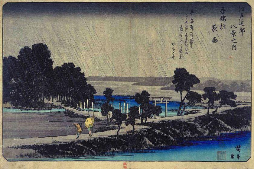 Utagawa Hiroshige (歌川広重) (1797–1858), Evening Rain at Azumi-no Mori (吾嬬杜夜雨) (Edo, 1837-8), woodblock print. Wikimedia Commons.